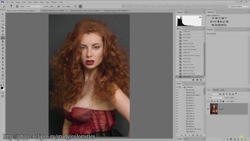 Цвет в фотографии_ тонирование и цветокоррекция портрета - Стив Ласмин