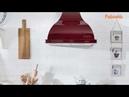 Комплект Burgundy от FabianoSteel