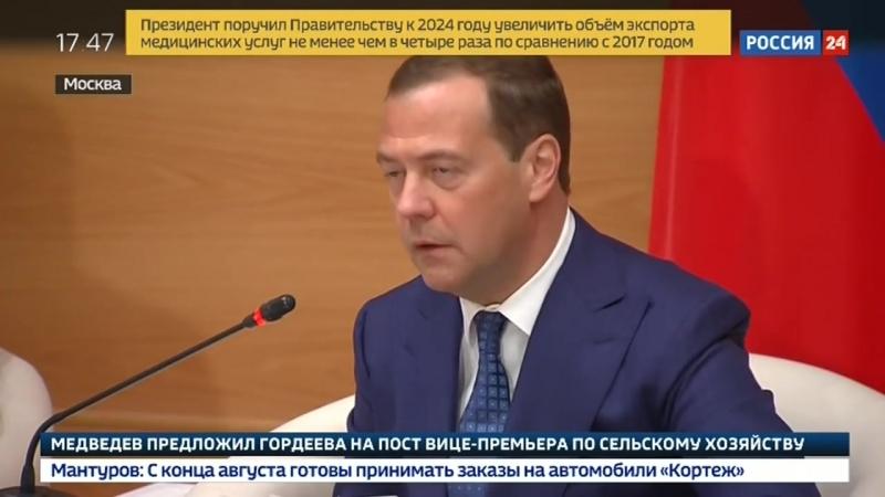 Друг В.В. Медведев предложил Мутко на должность вице-премьера, отвечающего за строительство, а голодец в спорт...