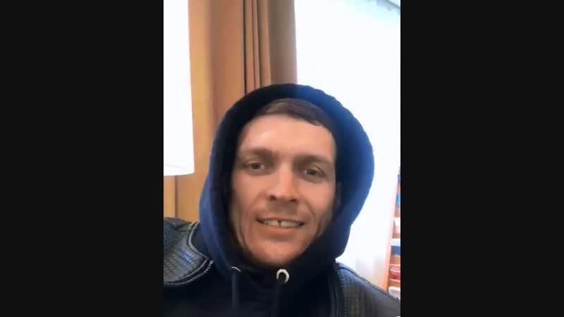 ''Привет из снежного Квебека!'' 🇨🇦 Usyk-LIVE