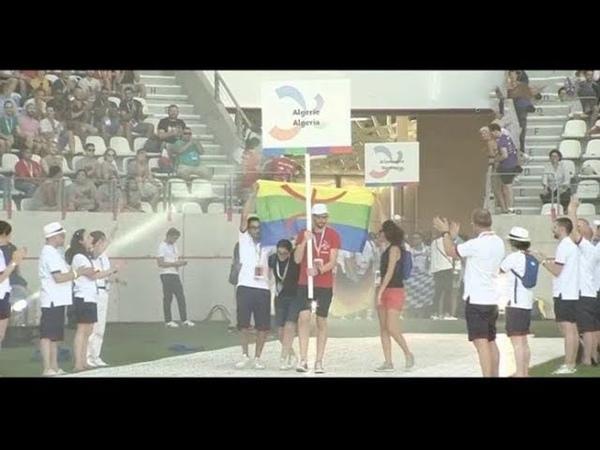 العلم الأمازيغي في احتفالية الشواذ Gay Games l'Algérie partici