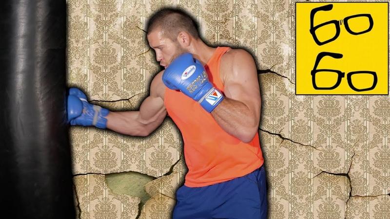 Работа на мешке в боксе — как поставить удар самостоятельно Тренировки по боксу дома от Плечко