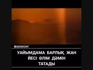 _point_up_ @kz_iman_nury _heavy_check_mark_ ( 640 x 640 ).mp4