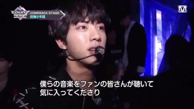 180617 MNET jpn MCountdown backstage BTS (Jin cut) - 2