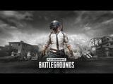 Первый Проект LEV PlayerUnknowns Battlegrounds Лигалайз - Сволочи