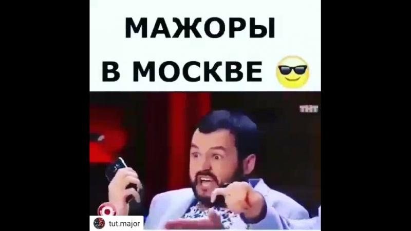 Tut.major_20180720130220.mp4