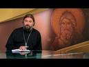 Протоиерей Андрей Ткачев Пророк Иеремия Ты просишь себе великого не проси