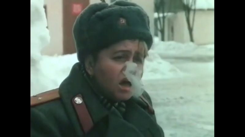 🎬🎞🎥 Фрагмент из к/ф «Анкор, ещё Анкор!» - «Ферштейн?!», 1993