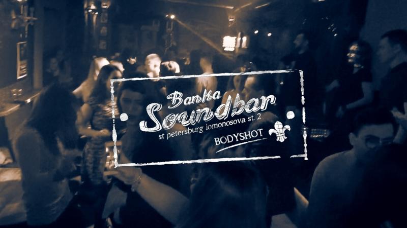 Soundbar Banka Dual Personality set