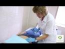 Медицинский центр Салюс клиник_Гирудотерапия