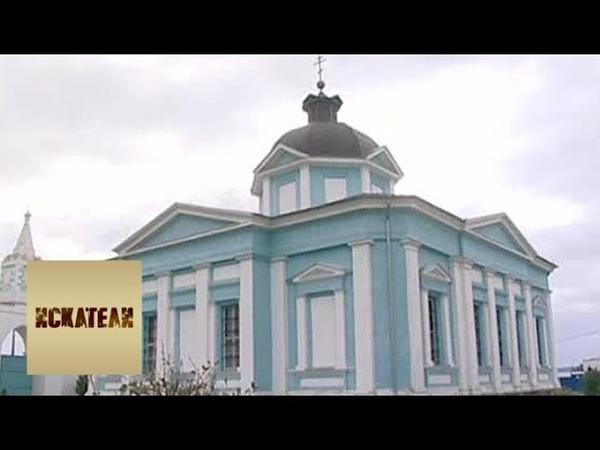 Сокровища коломенских подземелий / Искатели / Телеканал Культура