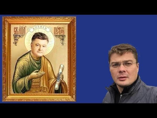 Порошенко с помпой привёз Томос в Винницу