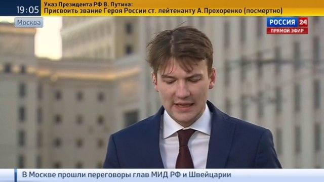 Новости на Россия 24 • Генштаб: