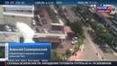 Новости на Россия 24 • Житель Джакарты: взрывы прогремели в Starbucks и на посту полиции