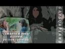 Лика и Саманта   Lica Samantha - 4 Серия
