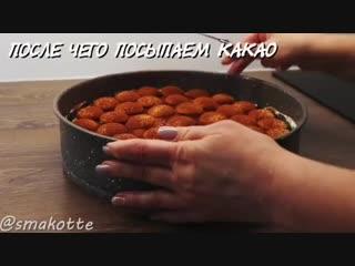 ТОРТ ЖЕЛЕЙНЫЙ БЕЗ ВЫПЕЧКИ   Больше рецептов в группе Десертомания