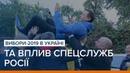 Вибори-2019 в Україні та вплив спецслужб Росії | Ваша Свобода