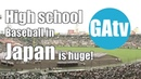 Koshien Summer High School Baseball Japan. It's big!