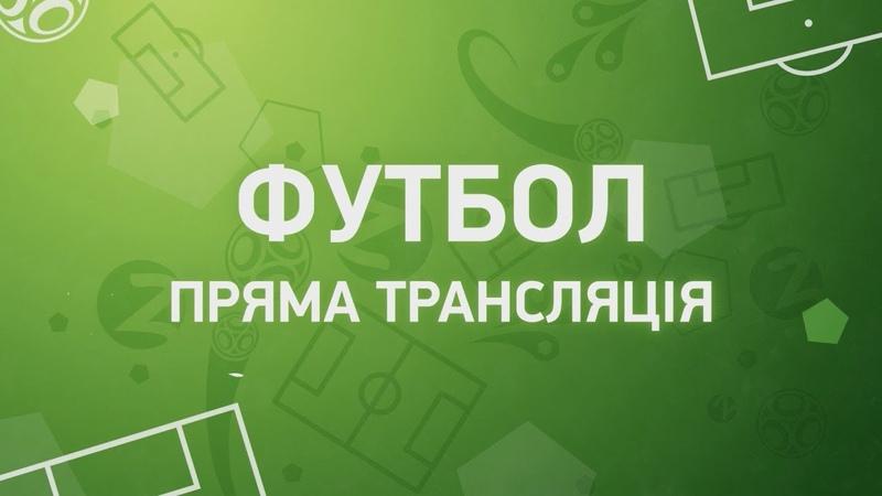 Футбол. МФК Металург - ФК Реал Фарма. 2 тайм - 24.09.2018