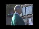 Александр Жихарев Поющая бронза плоские колокола в парке Коломенское ч 1