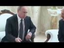 Путин забыл выключить микрофон и жалуется Лукашенко, что мало спит