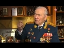 Четыре ранения, две контузии, пять наступательных операций – ветеран Юрий Зарудин о том, как шел к Победе
