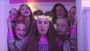 КЛИП Lady Diana - Мама не Узнает Official music video