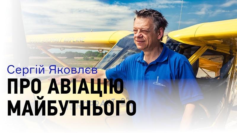 Авіація майбутнього чи побачимо таксі-квадрокоптери та літаючі авто з турбінами