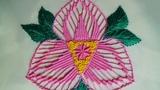 Hand Embroidery Kadai Kamal Variation