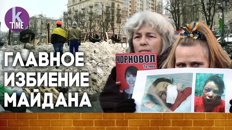 Как разжигали затухающий Евромайдан Майдан Вспомнить всё