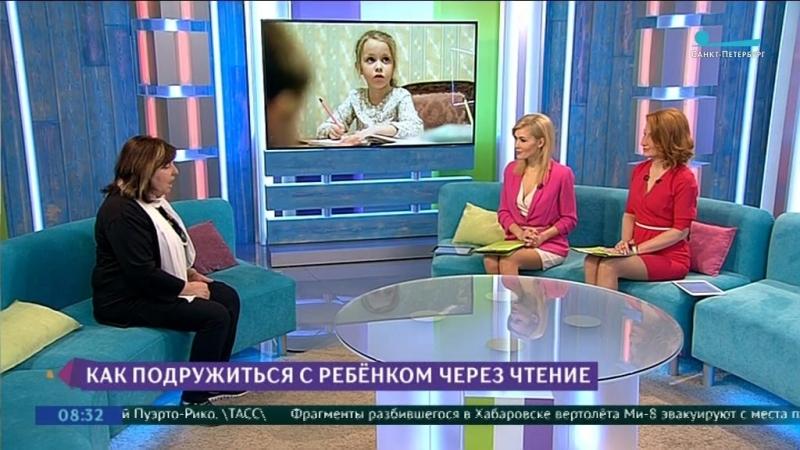 Елена Колина в передаче «Хорошее утро» » Freewka.com - Смотреть онлайн в хорощем качестве