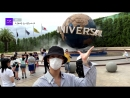 VIDEO 180706 HALO Куда вы едете EP5 Оун Джэён Прогулка в парке развлечений