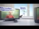 2. В Россию пришло цифровое телевидение