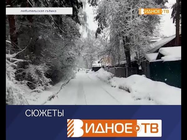 Мобильный репортёр последствия обильного снегопада