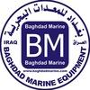 Baghdad-Marine Equipment