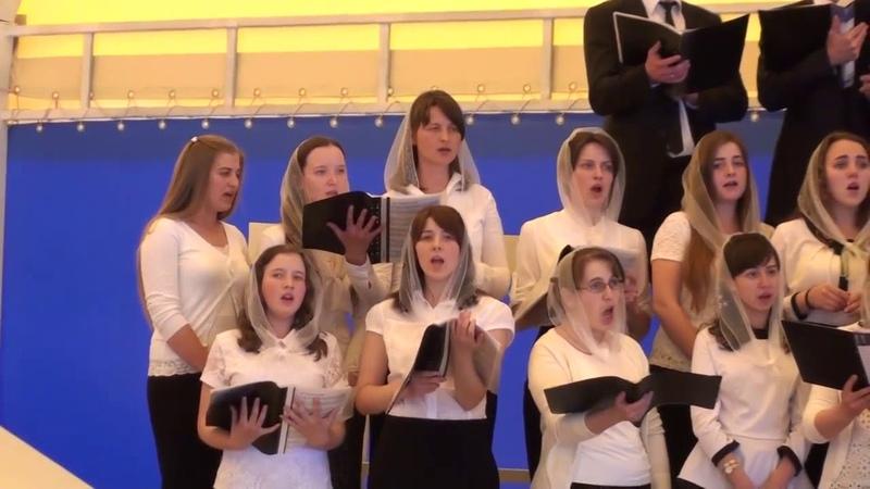 Господь велик! Сводный хор Новополье Семнадцатое съездное служение 21 05 17