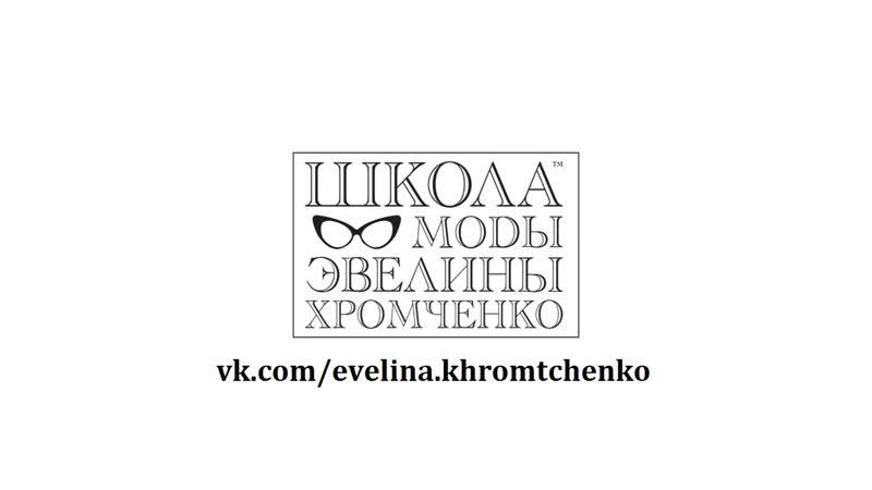 Мастер-класс Модный сезон весна-лето 2019 - 3 декабря 2018 - анонс