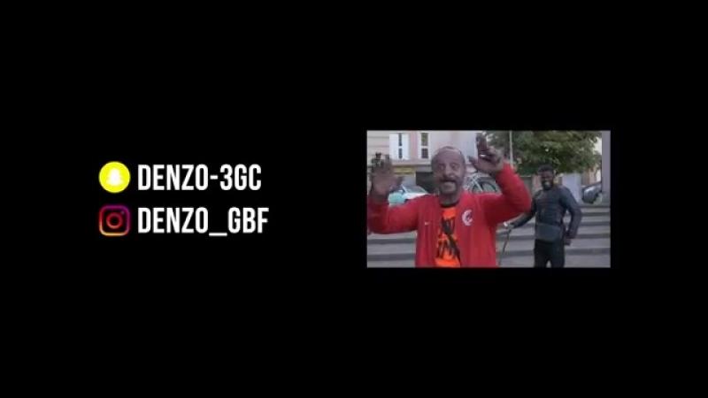 Denzo - Trop atroce 2 [OKLM Russie]