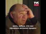 Телеканал ТВ Центр - 24 года назад умер Евгений Леонов (HD) (via Skyload)