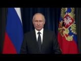 Поздравление Владимира Владимировича Путина ?? Президент Россииской Федерации ?? сДнём пограничника.