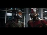 Человек-муравей и Оса, трейлер 2018