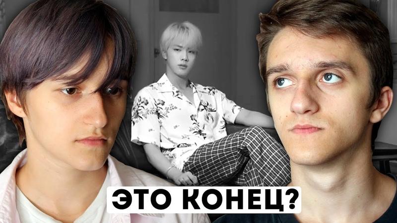 РЕАКЦИЯ С БРАТОМ НА BTS - LOVE YOURSELF 結 Answer 'Epiphany' Comeback Trailer | ДЖИН НЕ ШИЗОФРЕНИК!!