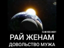 VID_36401005_131224_052.mp4