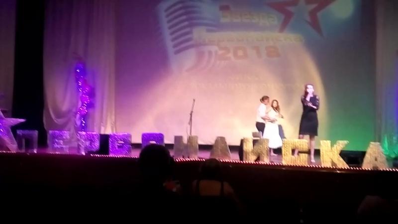 Валерия Кулыгина, конкурс Звезда Первомайска 2018, конкурсантка №2