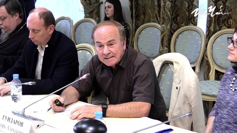 Академик И.А.Гундаров Возраст 55 лет выбран не случайно