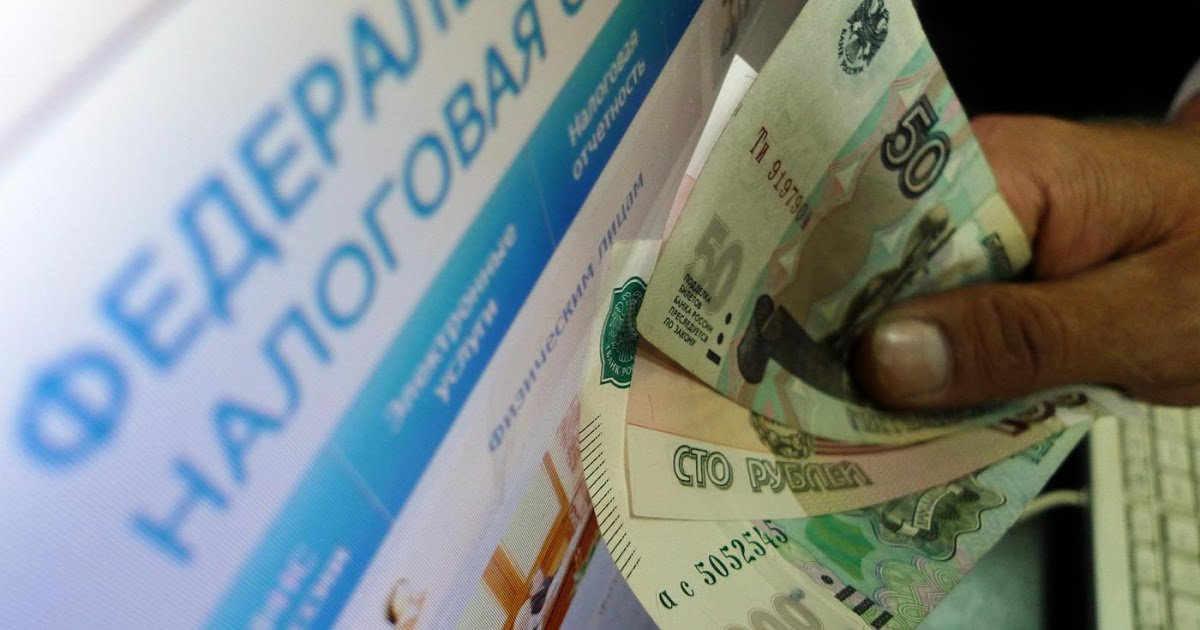 Налог и медстраховку будут оплачивать самозанятые россияне