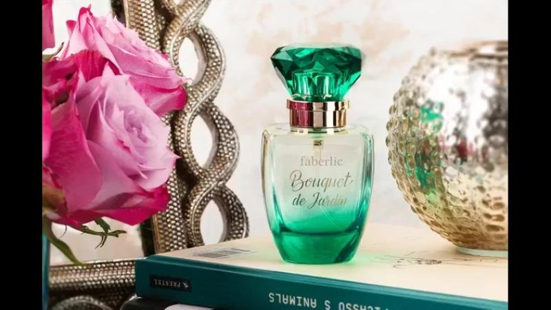 парфюм от Фаберлик