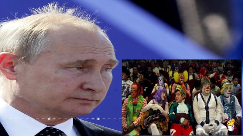 Путин редкая бестолочь. Провал за провалом