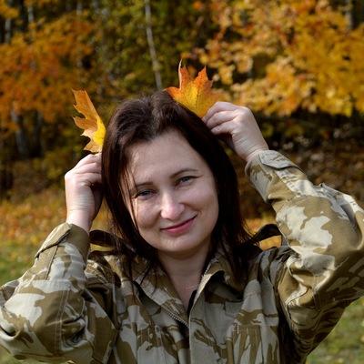 Татьяна Рогалева