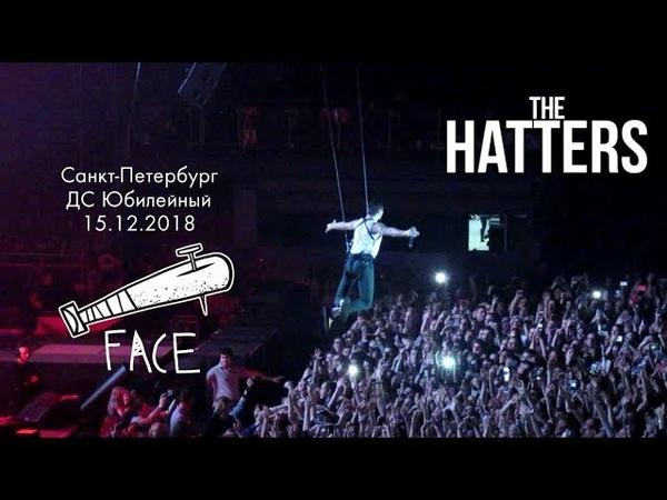 The Hatters - Face Live ДС Юбилейный, Санкт-Петербург, 15.12.2018